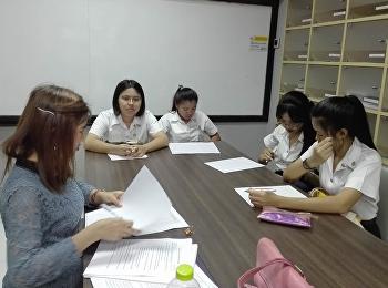 กิจกรรมทวนสอบนักศึกษา สาขาวิชาจุลชีววิทยาอุตสาหกรรม